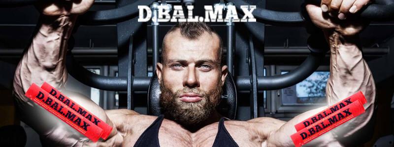 d bal max build muscles